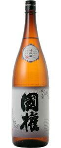 ○【日本酒】国権純米酒1800ml