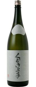 ☆【日本酒】くどき上手純米大吟醸短稈渡船44%1800ml※クール便発送