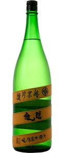 ☆【日本酒】睡龍(すいりゅう)純米吟醸1800ml