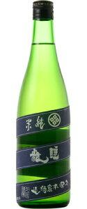 ☆【日本酒】睡龍(すいりゅう)純米720ml