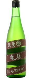 ☆【日本酒】睡龍(すいりゅう)生もと純米720ml