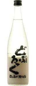 ☆【発泡日本酒】陸奥八仙(むつはっせん)純米活性にごり酒どぶろっく720ml※クール便発送
