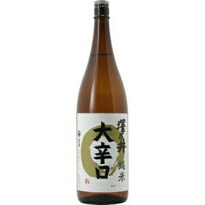 ○【日本酒】澤乃井 純米 大辛口 1800ml