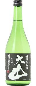 ○【日本酒】大山特別純米720ml