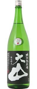 ○【日本酒】大山特別純米1800ml