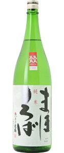○【日本酒】米鶴まほろば純米1800ml