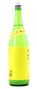 ☆【日本酒】手取川(てどりがわ)春純米辛口うすにごり1800ml※クール便発送