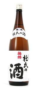 ○【日本酒】梅錦杜氏の酒純米1800ml