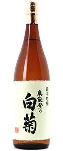 ○【日本酒】奥能登の白菊純米吟醸720ml