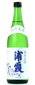 ☆【日本酒】浦霞純米生酒720ml※クール便発送