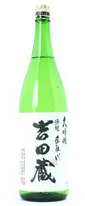 ☆【日本酒】手取川(てどりがわ)大吟醸吉田蔵1800ml