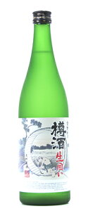☆【日本酒/夏酒】吉野杉の樽酒(よしのすぎのたるざけ)普通酒生囲い生貯蔵酒720ml