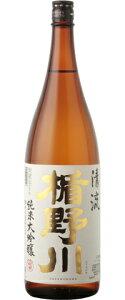○【日本酒】楯野川純米大吟醸清流1800ml