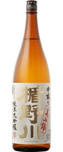 ○【日本酒】楯野川 純米大吟醸 中取り 美山錦 1800ml