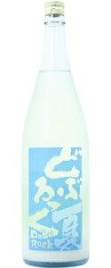☆【活性日本酒】陸奥八仙(むつはっせん)純米活性にごり酒夏どぶろっく1800ml※クール便発送