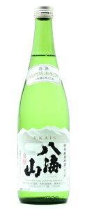 ☆【日本酒/夏酒】八海山(はっかいさん)特別純米生詰原酒720ml※クール便発送