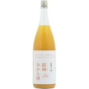 ☆【リキュール★みかん(蜜柑)】富久長(ふくちょう)温州(うんしゅう)みかん酒1800ml