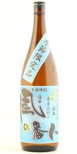 ☆【芋焼酎】夏の限定風の番人白麹25度1800ml
