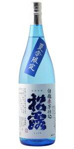 ☆【芋焼酎/夏焼酎】松露(しょうろ)夏季限定白麹赤芋仕込20度1800ml