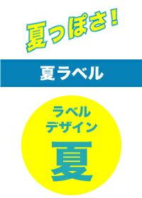 ☆【芋焼酎】青天(せいてん)桜島25度1800ml