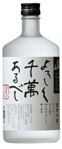 ○【米焼酎】八海山宜有千萬(よろしくせんまんあるべし)720ml