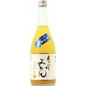 ○【みかん酒】梅乃宿(梅の宿)あらごしみかん酒8度720ml※クール便発送