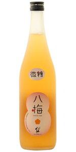 ☆【梅酒】陸奥八仙(むつはっせん)八梅(はちうめ)720ml