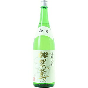 ☆【日本酒しぼりたて】加賀鳶(かがとび)極寒純米辛口1800ml