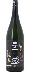 ○【日本酒】三千盛純米1800ml