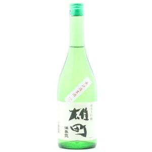 ☆【日本酒】満寿泉(ますいずみ)純米大吟醸無濾過生酒雄町720ml※クール便発送