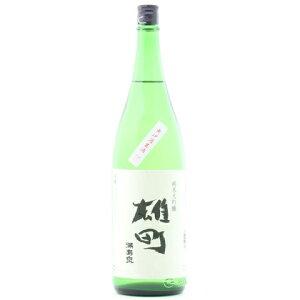 ☆【日本酒】満寿泉(ますいずみ)純米大吟醸無濾過生酒雄町1800ml※クール便発送