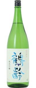 □【日本酒】鶴齢純米吟醸1800ml