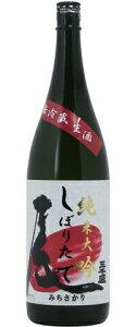 ☆【日本酒/しぼりたて】三千盛(みちざかり)純米大吟醸しぼりたて1800ml※クール便発送