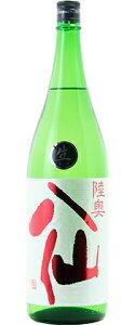 ☆【日本酒】陸奥八仙(むつはっせん)特別純米無濾過生原酒1800ml※クール便発送