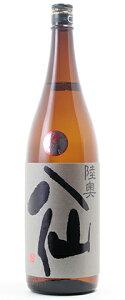 ☆【日本酒】陸奥八仙(むつはっせん)純米吟醸火入れ1800ml※クール便発送