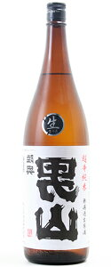 ☆【日本酒】陸奥八仙裏男山(むつはっせんうらおとこやま)超辛純米生1800ml※クール便発送