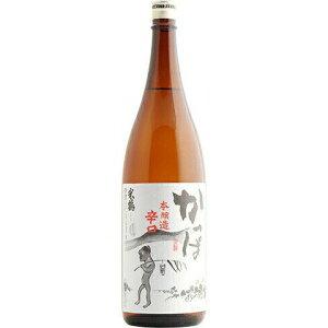 ☆【日本酒】米鶴(よねつる)本醸造かっぱ