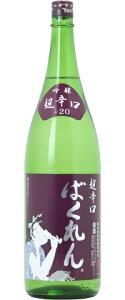 ○【日本酒】ばくれん吟醸超辛口+201800ml