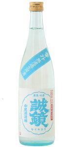 ☆【日本酒/夏酒】誠鏡(せいきょう)番外品純米生原酒超辛口720ml※クール便発送