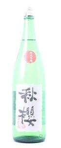 ☆【日本酒ひやおろし】富久長純米吟醸秋櫻(コスモス)1800ml
