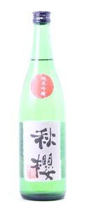☆【日本酒ひやおろし】富久長純米吟醸秋櫻(コスモス)720ml