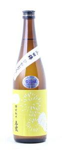 ☆【日本酒ひやおろし】春霞(はるがすみ)特別純米ひやおろし720ml※クール便発送