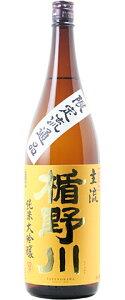 ☆【日本酒】楯野川主流純米大吟醸1800ml