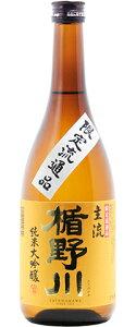 ☆【日本酒】楯野川主流純米大吟醸720ml