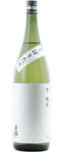 ☆【日本酒】手取川冬純米しぼりたて1800ml※クール便発送