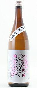 ☆【日本酒/春酒】春霞(はるかすみ)純米酒限定瓶囲い花ラベル1800ml※クール便発送