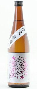 ☆【日本酒】春霞(はるかすみ)純米酒限定瓶囲い720ml※クール便発送