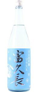 【日本酒/夏酒】富久長(ふくちょう)辛口夏吟醸プラスX1800ml
