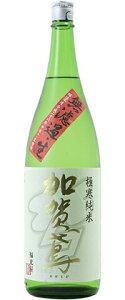 ☆【日本酒】加賀鳶(かがとび)極寒純米しぼりたて1800ml※クール便発送