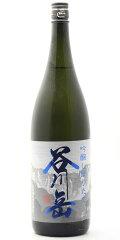 ☆【日本酒/しぼりたて】谷川岳(たにがわだけ) 吟醸 しぼりたて 1800ml